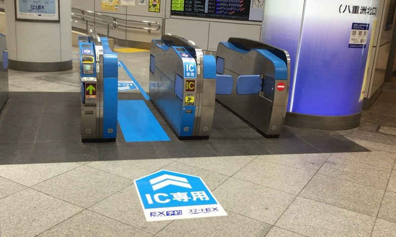 Ex 料金 スマート 特定都区市内制度が使えない「スマートEX」。乗り継ぎの場合は割高になることも│松野宗弘税理士事務所